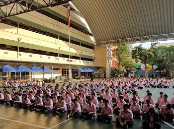 ห้องเรียน ระดับชั้น ป.1 - ป.6 ปีการศึกษา 2561