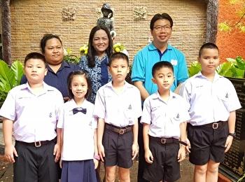 การแข่งขันภาษาไทยเพชรยอดมงกุฏ