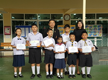 Certificate Ceremony : Petch Yod Mong Kut-History Competition 2018