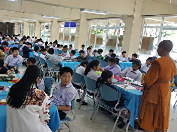 Dhamma Tutoring  Course 2018