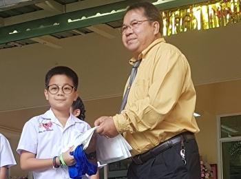 มอบรางวัลให้กับนักเรียน จำนวน 230 คน ที่เข้าร่วมกิจกรรมวาดภาพระบายสีวันคริสต์มาส