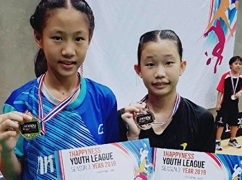 1 HappyNess Youth League Season 3 2019
