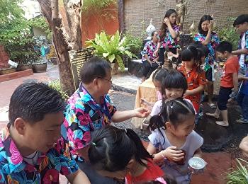 โครงการสวนสุนันทาซัมเมอร์'๖๒ ....สงกรานต์ รดน้ำขอพรปีใหม่ไทย