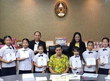 ขอแสดงความยินดี กับนักเรียนเข้าร่วมรับเกียรติบัตรสภาฯ