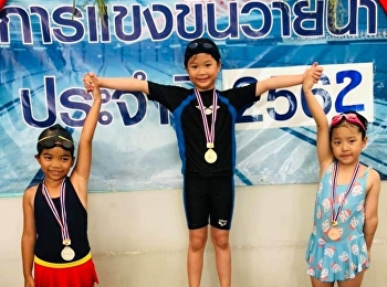 การแข่งขันว่ายน้ำ