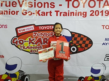 True Vision-TOYOTA Junior GO-Kart Training  2019