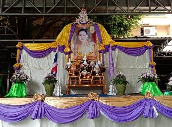 วันเฉลิมพระชนมพรรษา สมเด็จพระนางเจ้าสุทิดาฯ พระบรมราชินี