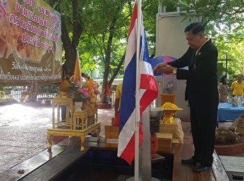 Buddhist Lent Candle Casting Ceremony 2019