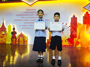 Thailand Identity Project : Reading competition 2019