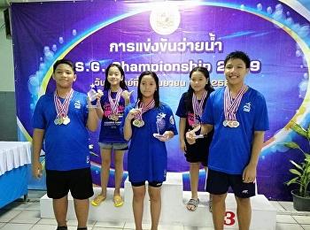S.G. Championship 2019