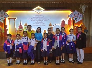 National Thai Etiquette Contest