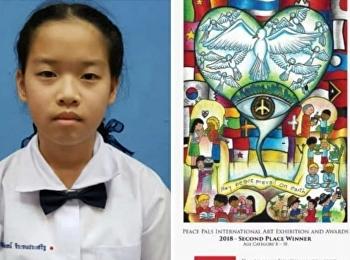 นักเรียนสาธิตเข้ารับโล่และเกียรติบัตรเนื่องในวันเด็กแห่งชาติ ปี 2563
