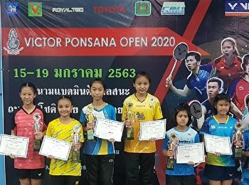 การแข่งขันแบดมินตัน รายการ VICTOR PONSANA OPEN 2020