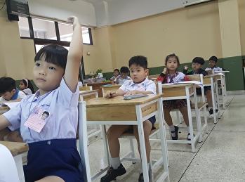 Student (2_2020)