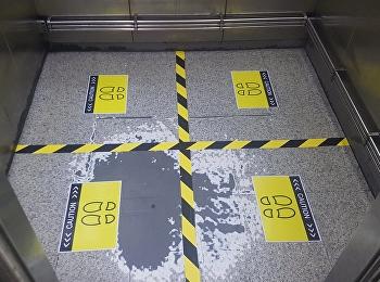 การติดป้ายพิ้นที่ในการใช้ลิฟต์