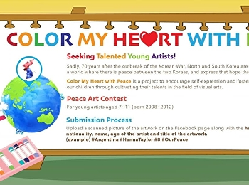 Color My Heart With Peace จากประเทศเกาหลี