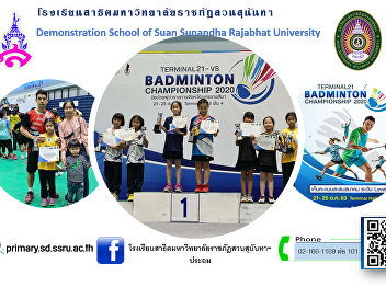 Badminton Championship2020