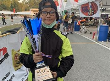 การแข่งขันรายการ Super Kart Thailand