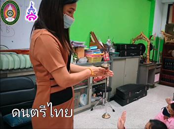 Thai music teaching