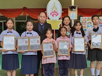 he 51th Word School Children's Art Exhibition Republic of China ( Taiwan )