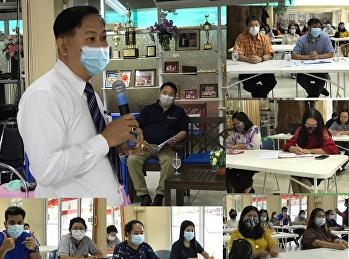 ขอเรียนแจ้งเพื่อทราบถึงแนวทางการเฝ้าระวังการแพร่ระบาดของโรคติดเชื้อไวรัสโคโรนา ๒๐๑๙