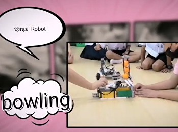 Robot is born, thinking skills