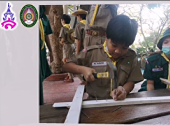 The use of various tools, common scouts Grade 6