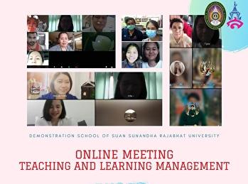 กลุ่มสาระเพื่อวางแผน ติดตาม พัฒนาการจัดการเรียนการสอน