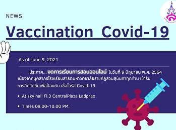 กำหนดต้องฉีดวัคซีนเพื่อป้องกันไวรัส Covid-19