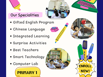Application form for primary school students in the academic year 2016